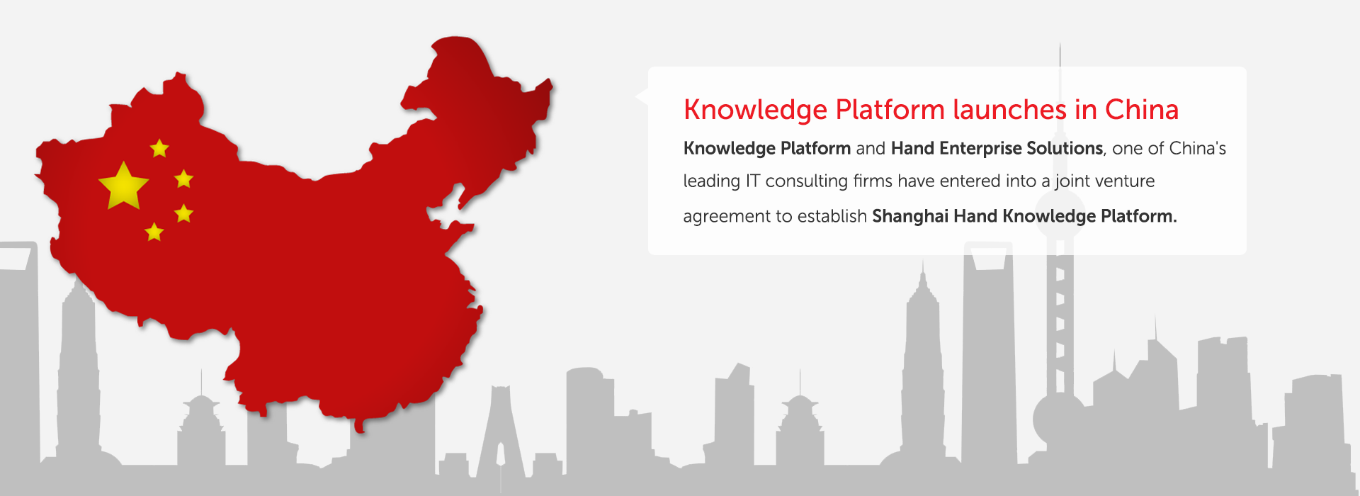 Knowledge Platform launches blended learning solution in China